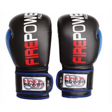Боксерские перчатки Firepower FPBGA9 black/blue