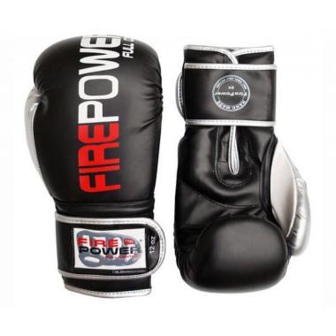 Боксерские перчатки Firepower FPBGA9 black/silver