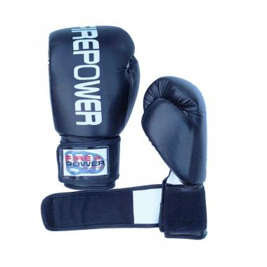 Боксерские перчатки Firepower FPBGA1 black