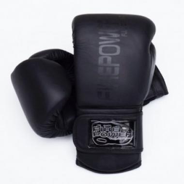 Перчатки боксерские FirePower FPBG4 Black Edition