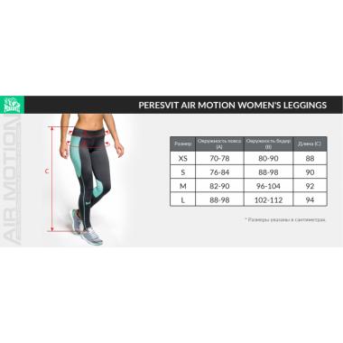 Женские леггинсы Peresvit Air Motion Women's Leggings Black
