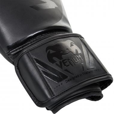 Боксерские перчатки Venum Elite Boxing Gloves Matte Black