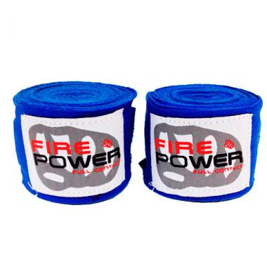 Бинты FirePower FPHW2  4.5 м