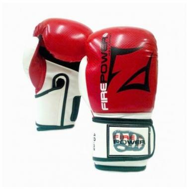 Перчатки боксерские FirePower FPBGA3 Red
